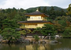 Kinkakuji temple in Kyoto Japan