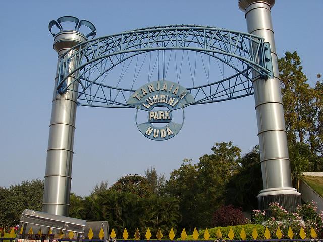 Lumbini Park