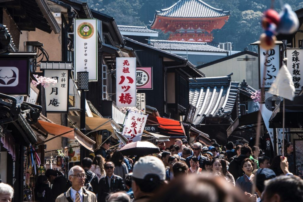 Higashiyama Kyoto bucket list