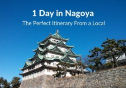 1 day in Nagoya itinerary and travel guide blog